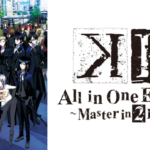 【K All in One Edition~Master in 2Hours~】動画を無料で視聴!U-NEXTで「K All in One Edition~Master in 2Hours~」これだけ気をつければ動画は無料で見れますよ