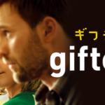 【gifted/ギフテッド】動画を無料で視聴!U-NEXTで「gifted/ギフテッド」これだけ気をつければ動画は無料で見れますよ