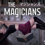 【マジシャンズ シーズン1】動画を無料で視聴!U-NEXTで「マジシャンズ シーズン1」これだけ気をつければ動画は無料で見れますよ