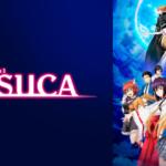 【ISUCA-イスカ-】動画を無料で視聴!U-NEXTで「ISUCA-イスカ-」これだけ気をつければ動画は無料で見れますよ